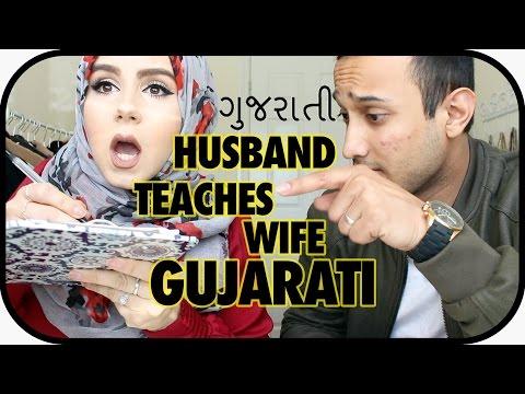 HUSBAND TEACHES ME 'GUJARATI' | Amina Chebbi