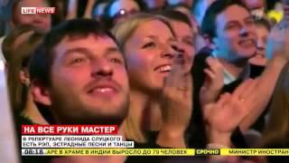 Слуцкий спел «Траву у дома» на праздновании дня рождения Акинфеева