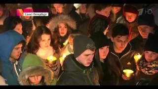 ЧП УЖАС Ростов на Дону, где сегодня разбился самолёт, переживает шок от утраты