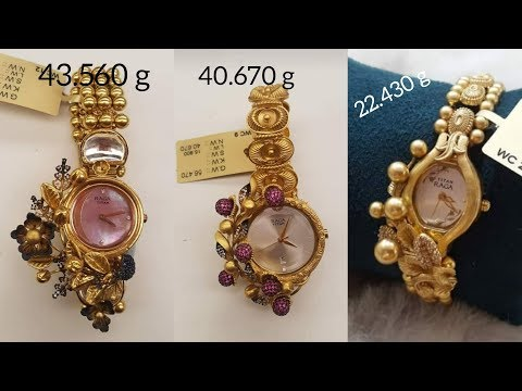 Latest Gold Ladies Watches With Weight