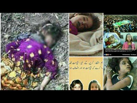 Justice for #Asifa...  Hamari bahan ko insaaf chahiye  very sad song