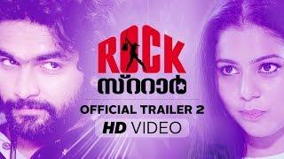 ROCKSTAR (Malayalam) Official Trailer #2 | Siddharth Menon, Eva Pavitran | A VKP Film - Kappa TV