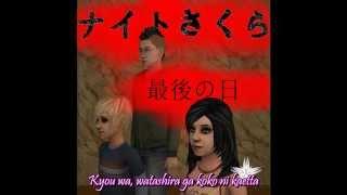 Saigo no hi (Lyric video)