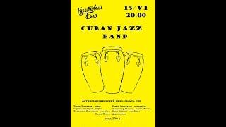 Астрахань - Cuban Jazz Band