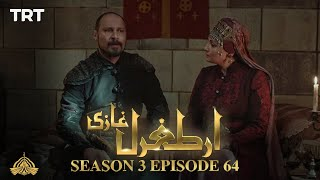 Ertugrul Ghazi Urdu | Episode 64| Season 3
