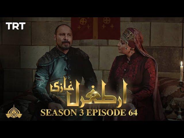 Ertugrul Ghazi Urdu | Episode 64| Season 3