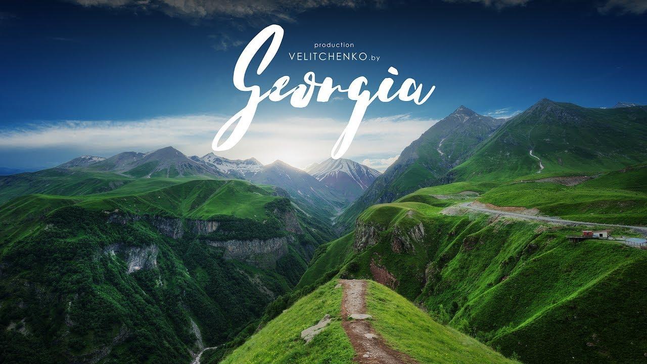 Georgia Hyperlapse & Timelapse \ Грузия