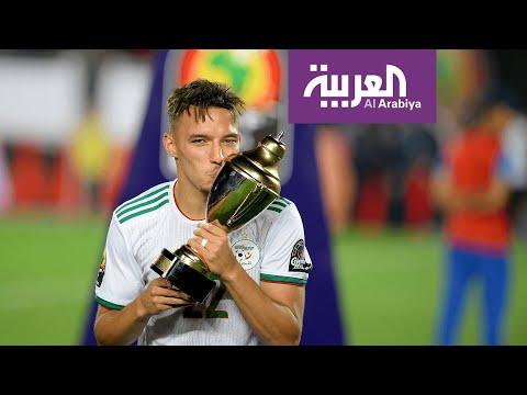 الجزائر تنال لقب كأس أفريقيا  - نشر قبل 28 دقيقة