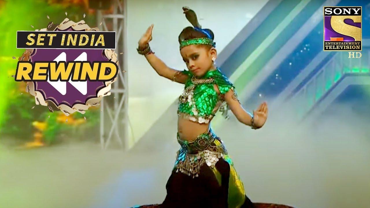 Download Rupsa के Expressions ने Judges को रिझाया | Super Dancer | SET India Rewind 2020
