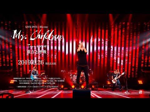Mr.Children「Mr.Children Tour 2018-19 重力と呼吸」LIVE DVD / Blu-ray Trailer