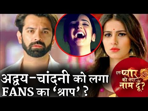 Confirmed! Iss Pyar Ko Kya Naam doon 3 to go OFF AIR on 6th October