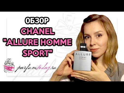 Chanel Allure Homme Sport | Обзор