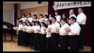 混声合唱:走る(ピアノ伴奏版)