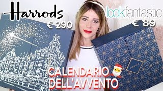 1000 EURO DI PRODOTTI IN REGALO ??!! 😳 SCARTO I CALENDARI DELL'AVVENTO DI LOOKFANTASTIC E HARRODS