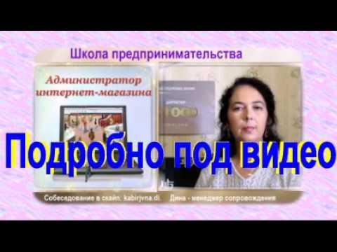 ищу работа в москве для снг продавециз YouTube · Длительность: 9 с