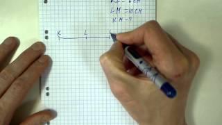Геометрия, Атанасян, задача 75