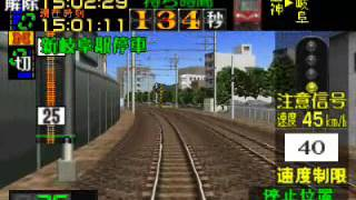 電車でGO!名鉄編 美濃町線普通・880系 Part 3