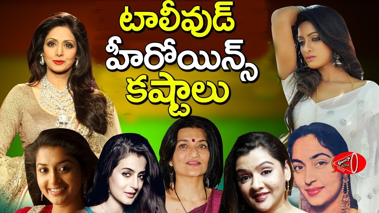 A Betrayal By Family Member: Tollywood Top Stars Cheated By Family Members
