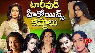 Tollywood Top Stars Cheated by Family Members |...