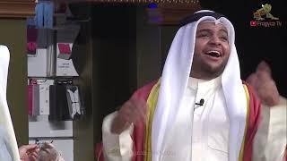 مسرحية ولد بطنها طارق العلي كامله