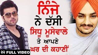 Ninja Ne Dasi Sidhu Moose wala & Apne Ghar Di Navi Story  Latest New Oops Tv Video