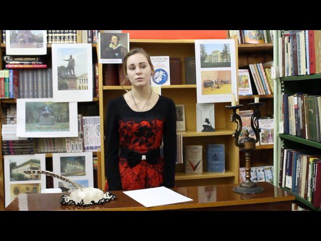 Изображение предпросмотра прочтения – ЕленаАнуфриева читает произведение «Евгений Онегин» А.С.Пушкина