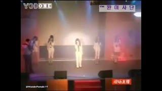 """원더걸스 Wonder Girls """"A Sorry Heart (미안한 마음) + Stand Up for Lov…"""