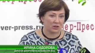 Школы Ямала организуют обучение в актированные дни(, 2014-12-17T09:18:58.000Z)