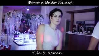 Танцы на свадьбе Ксении и Романа.( Слободзея жжет)