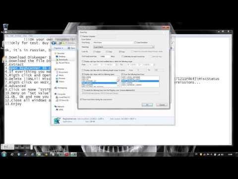 Diskeeper 12 Pro