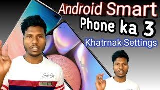 Android Smart phone ka 3 Khatrnak Settings karo kave kam aya to ?