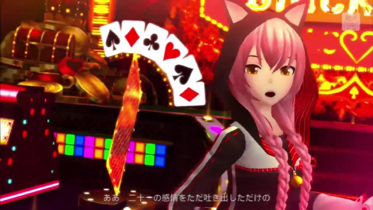 Oktoberfest casino fandango