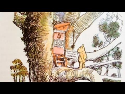 Винни Пух и все, все, все, Алан Милн #1 аудиокнига с картинками