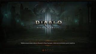 [Diablo 3] Era 11 GR-148 4 Players. LON Thorns Necro RGK. (Bazooka Wiz)