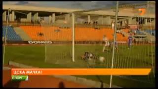 Etyr - CSKA Sofia 0:4 Highlights 14.04.2013