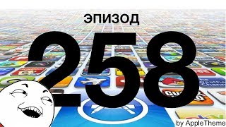 Лучшие игры для iPhone и iPad (258) новые крутые игры!