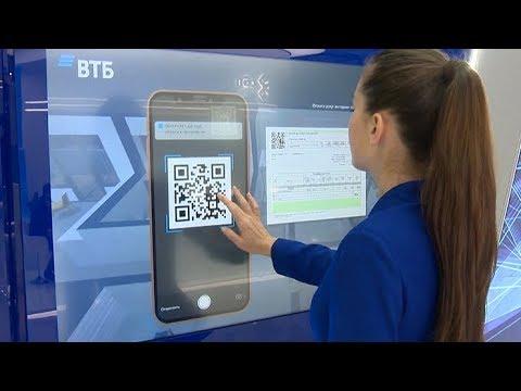Мобильное приложение «ВТБ Бизнес QR» представили на Финополис 2019