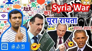 Deleted : Syria war full story. How Syria war started. What