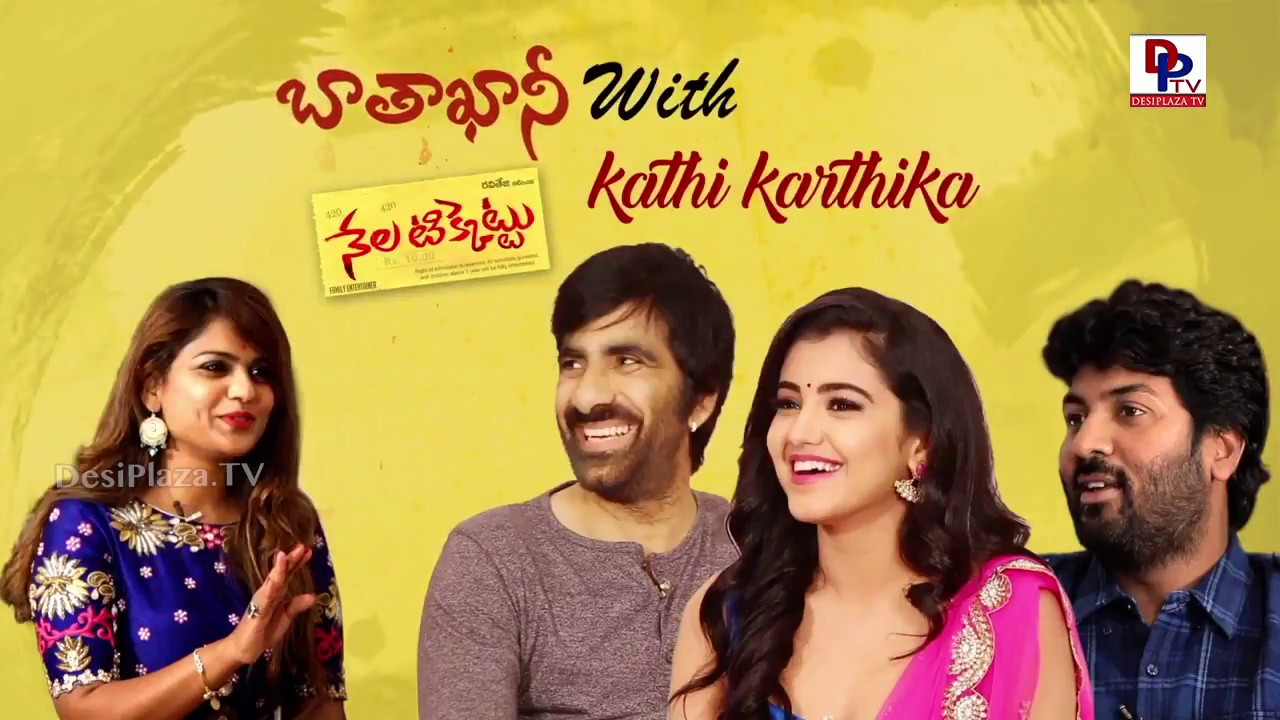 Kathi Karthika Funny Interview with 'Nela Ticket' Team | RaviTeja, Malvika, KalyanKrishna | DPTV