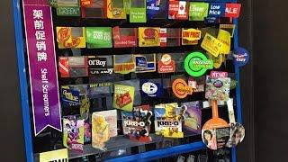 โชว์การทำงานของตู้หยอดเหรียญ Vending Machine เช็คยอดผ่านมือถือ