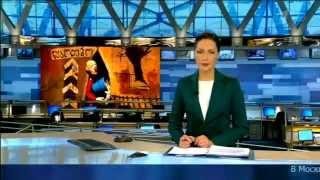 Новости 14.02.15 Первый канал. Новости Сегодня онлайн.