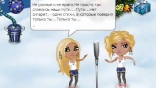 Клип Kristina Si - Зима | Выпуск #1 |