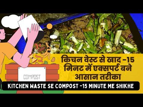 Kitchen Waste Composting, Sirf 15 Minutes Me Expert Bane