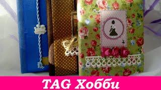 Рукоделие Вязание, плетение и вышивка