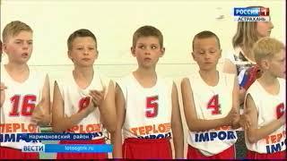 На паркете сошлись лучшие баскетболисты Астраханской области и Волгограда