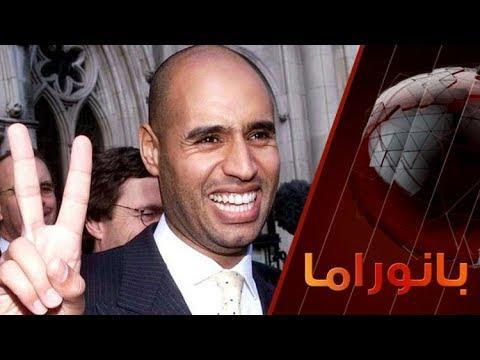 عين سيف الإسلام على ليبيا
