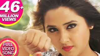 Sorry Sorry , BHOJPURI HOT SONG , PAWAN SINGH, KAJAL RAGHWANI