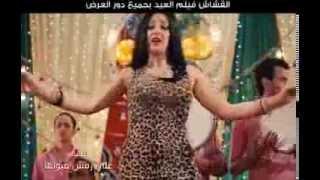 New Century Production | فيلم القشاش «على رمش عيونها» حماده الليثى