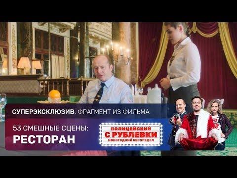 СУПЕРЭКСКЛЮЗИВ.