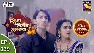 Rishta Likhenge Hum Naya - Ep 139 - Full Episode - 18th May, 2018